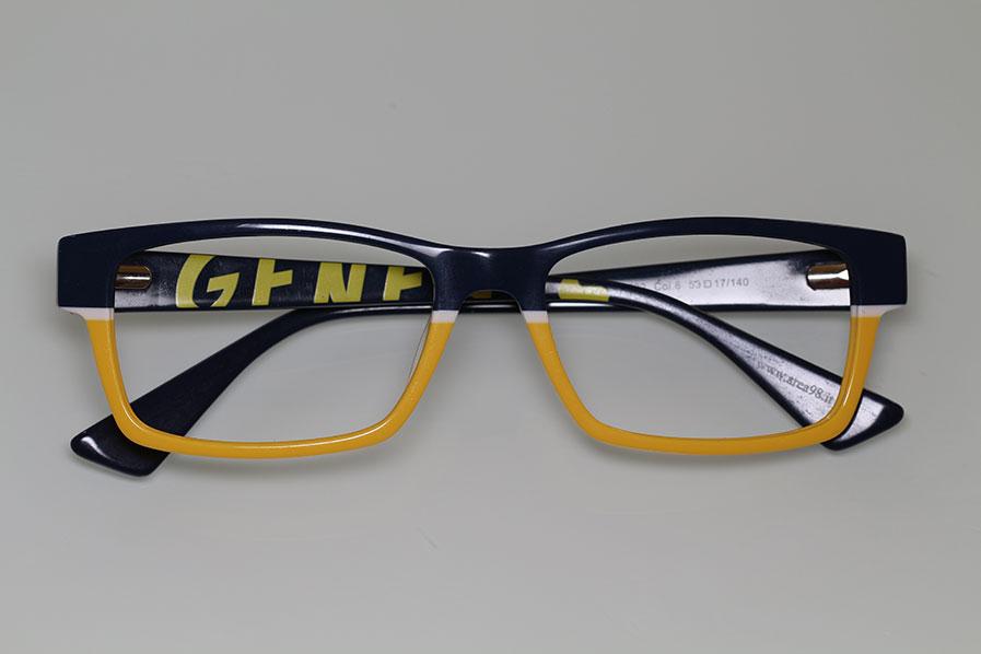 IMG 2311 - Brillenfassungen